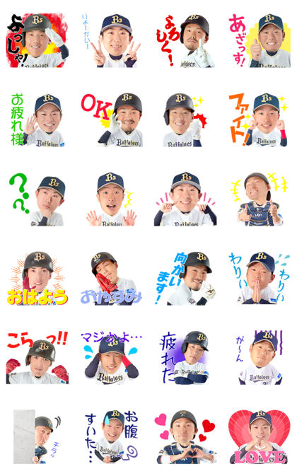 Orix Buffaloes Voiced Stickers Line Sticker GIF & PNG Pack: Animated & Transparent No Background | WhatsApp Sticker