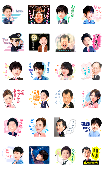 Ossan's Love: In the Sky Line Sticker GIF & PNG Pack: Animated & Transparent No Background | WhatsApp Sticker