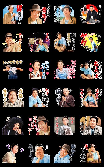Otoko wa Tsurai yo: Tora-san Stickers2 Line Sticker GIF & PNG Pack: Animated & Transparent No Background | WhatsApp Sticker