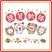 Otona New Year's Gift Stickers Sticker for LINE & WhatsApp | ZIP: GIF & PNG
