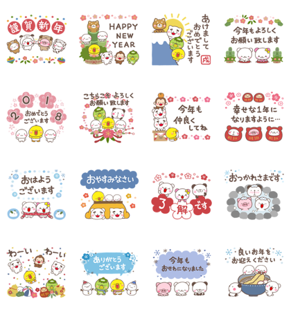 Otona New Year's Gift Stickers Line Sticker GIF & PNG Pack: Animated & Transparent No Background   WhatsApp Sticker