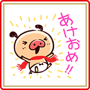 PANPAKA PANTS New Year's Gift Stickers Sticker for LINE & WhatsApp | ZIP: GIF & PNG