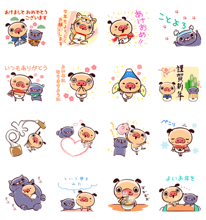PANPAKA PANTS New Year's Gift Stickers Line Sticker GIF & PNG Pack: Animated & Transparent No Background | WhatsApp Sticker