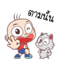 PangPond: Big Drama Sticker for LINE & WhatsApp | ZIP: GIF & PNG