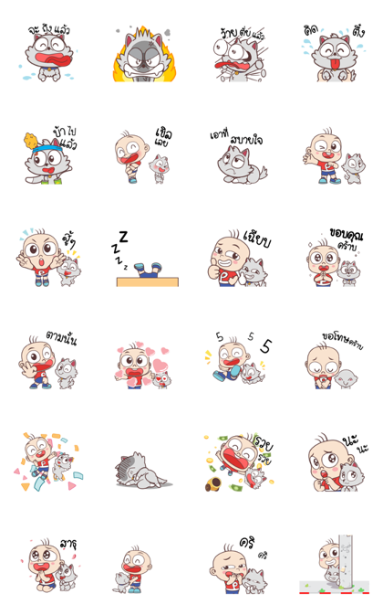 PangPond: Big Drama Line Sticker GIF & PNG Pack: Animated & Transparent No Background | WhatsApp Sticker