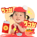 Pao Pao Pa Ruay Sticker for LINE & WhatsApp | ZIP: GIF & PNG