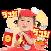 Pao Pao Pa Ruay Sticker for LINE & WhatsApp | ZIP: GIF & PNG