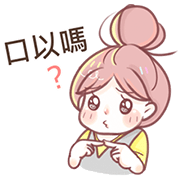 Paprae Animated Sticker for LINE & WhatsApp | ZIP: GIF & PNG