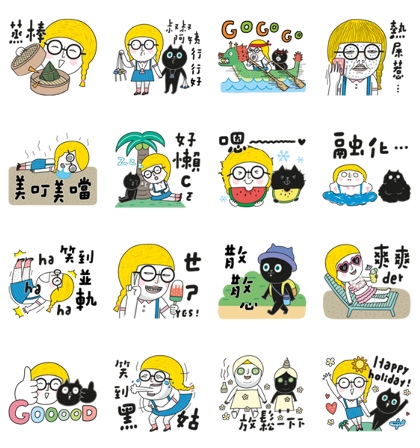 PeachBaby: Super hot! Summer Special Line Sticker GIF & PNG Pack: Animated & Transparent No Background   WhatsApp Sticker