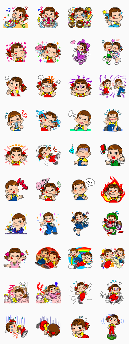 Peko-chan Line Sticker GIF & PNG Pack: Animated & Transparent No Background | WhatsApp Sticker