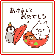 Penguin and Cat Days: New Year's Gift Sticker for LINE & WhatsApp | ZIP: GIF & PNG