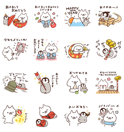 Penguin and Cat Days: New Year's Gift Line Sticker GIF & PNG Pack: Animated & Transparent No Background | WhatsApp Sticker