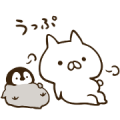 Penguin and Cat Days (Onomatopoeia) Sticker for LINE & WhatsApp | ZIP: GIF & PNG