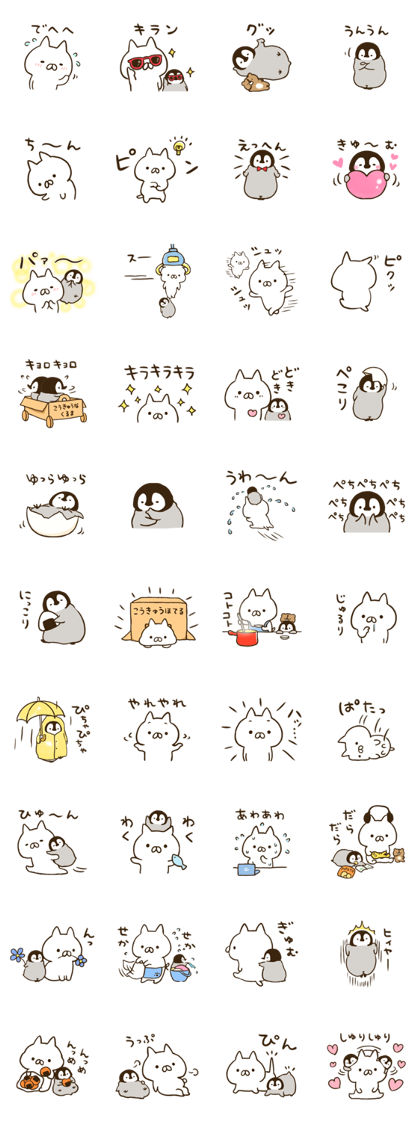 Penguin and Cat Days (Onomatopoeia) Line Sticker GIF & PNG Pack: Animated & Transparent No Background | WhatsApp Sticker