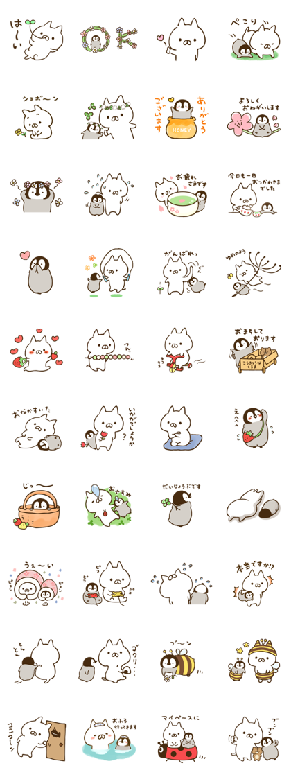 Penguin and Cat Days (Springtime Fun) Line Sticker GIF & PNG Pack: Animated & Transparent No Background | WhatsApp Sticker