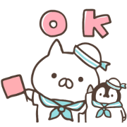 Penguin and Cat Days (Summertime Fun) Sticker for LINE & WhatsApp | ZIP: GIF & PNG