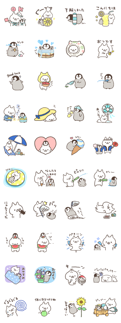 Penguin and Cat Days (Summertime Fun) Line Sticker GIF & PNG Pack: Animated & Transparent No Background | WhatsApp Sticker