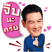Pentor's Gang: Let's Love Sticker for LINE & WhatsApp | ZIP: GIF & PNG