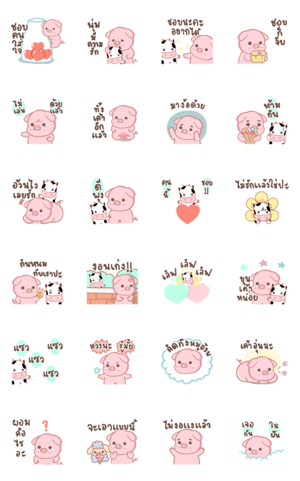 Piggiko 2 Line Sticker GIF & PNG Pack: Animated & Transparent No Background | WhatsApp Sticker