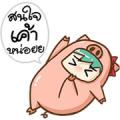 Piggy Pop-Ups by Ton-Mai Sticker for LINE & WhatsApp | ZIP: GIF & PNG