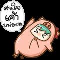 Piggy Pop-Ups by Ton-Mai