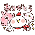 Piske, Usagi, and Hondy Sticker for LINE & WhatsApp | ZIP: GIF & PNG