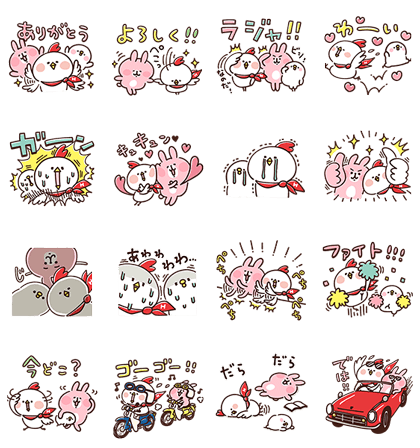 Piske, Usagi, and Hondy Line Sticker GIF & PNG Pack: Animated & Transparent No Background | WhatsApp Sticker