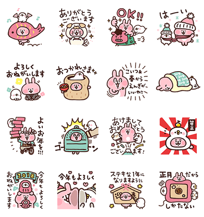 Piske & Usagi's New Year's Gift Stickers Line Sticker GIF & PNG Pack: Animated & Transparent No Background | WhatsApp Sticker