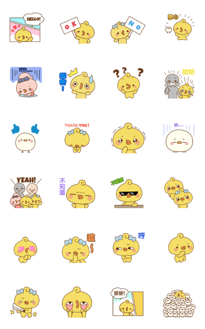 Piyomaru 2 Line Sticker GIF & PNG Pack: Animated & Transparent No Background | WhatsApp Sticker