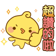 Piyomaru's Animated Stickers Sticker for LINE & WhatsApp | ZIP: GIF & PNG