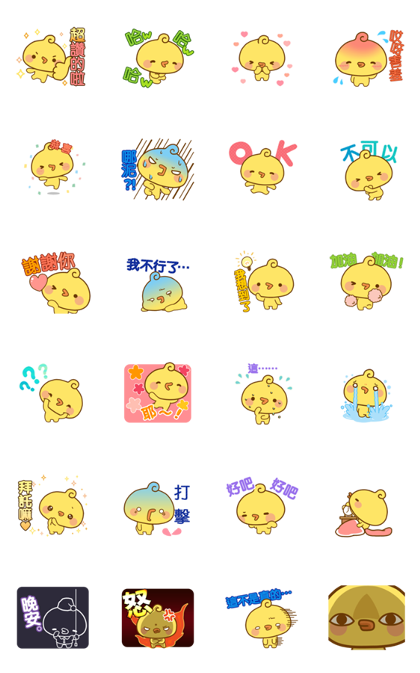 Piyomaru's Animated Stickers Line Sticker GIF & PNG Pack: Animated & Transparent No Background | WhatsApp Sticker