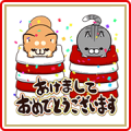 Plump Dog & Cat New Year's Gift Stickers Sticker for LINE & WhatsApp | ZIP: GIF & PNG