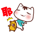 Po-chan Animated Stickers Sticker for LINE & WhatsApp | ZIP: GIF & PNG