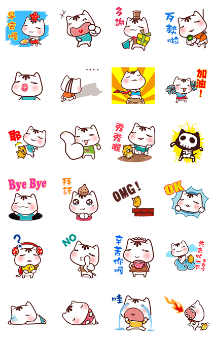 Po-chan Animated Stickers Line Sticker GIF & PNG Pack: Animated & Transparent No Background | WhatsApp Sticker
