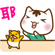 Po-chan & Match Mouse 3 Sticker for LINE & WhatsApp | ZIP: GIF & PNG