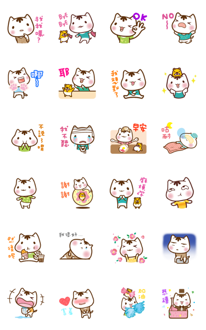 Po-chan & Match Mouse 3 Line Sticker GIF & PNG Pack: Animated & Transparent No Background | WhatsApp Sticker