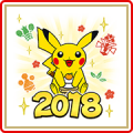 Pokémon New Year's Gift Stickers (2018)