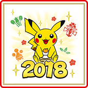 Pokémon New Year's Gift Stickers Sticker for LINE & WhatsApp | ZIP: GIF & PNG