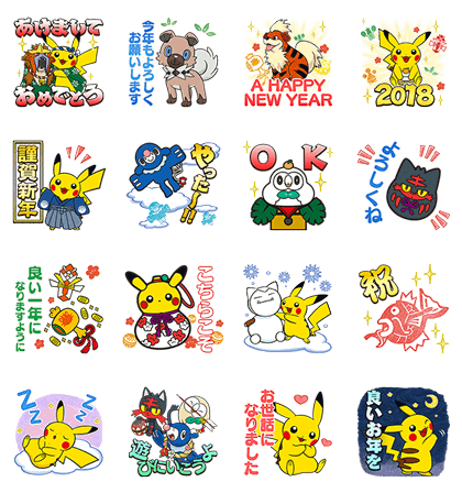 Pokémon New Year's Gift Stickers Line Sticker GIF & PNG Pack: Animated & Transparent No Background | WhatsApp Sticker