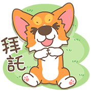 PonPon Loves to Play! Sticker for LINE & WhatsApp | ZIP: GIF & PNG