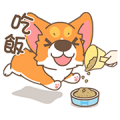 PonPon loves to eat! Sticker for LINE & WhatsApp | ZIP: GIF & PNG