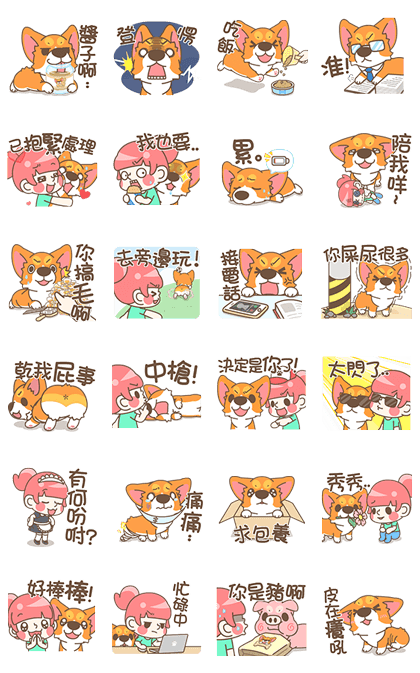 PonPon loves to eat! Line Sticker GIF & PNG Pack: Animated & Transparent No Background | WhatsApp Sticker