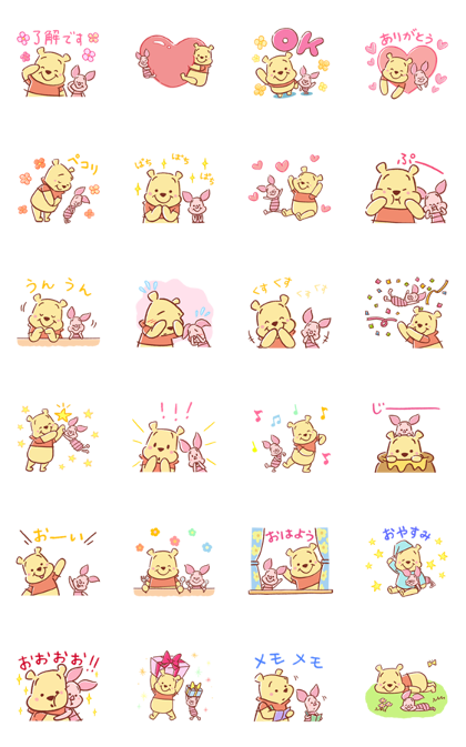 Pooh and Piglet (Lovely) Line Sticker GIF & PNG Pack: Animated & Transparent No Background | WhatsApp Sticker