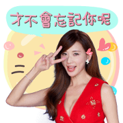 Positive Chiling Brings You Energy! Sticker for LINE & WhatsApp | ZIP: GIF & PNG