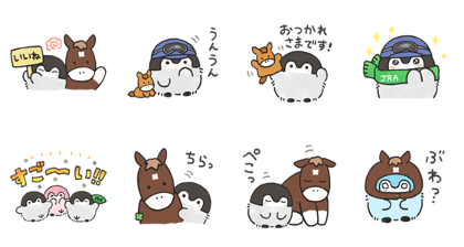 Positive Penguins × JapanCup Line Sticker GIF & PNG Pack: Animated & Transparent No Background | WhatsApp Sticker