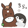 Positive Penguins × JapanCup Sticker for LINE & WhatsApp | ZIP: GIF & PNG