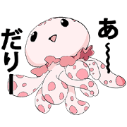 Princess Jellyfish Sticker for LINE & WhatsApp | ZIP: GIF & PNG