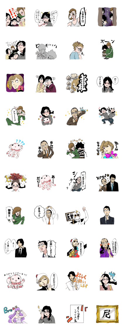 Princess Jellyfish Line Sticker GIF & PNG Pack: Animated & Transparent No Background | WhatsApp Sticker