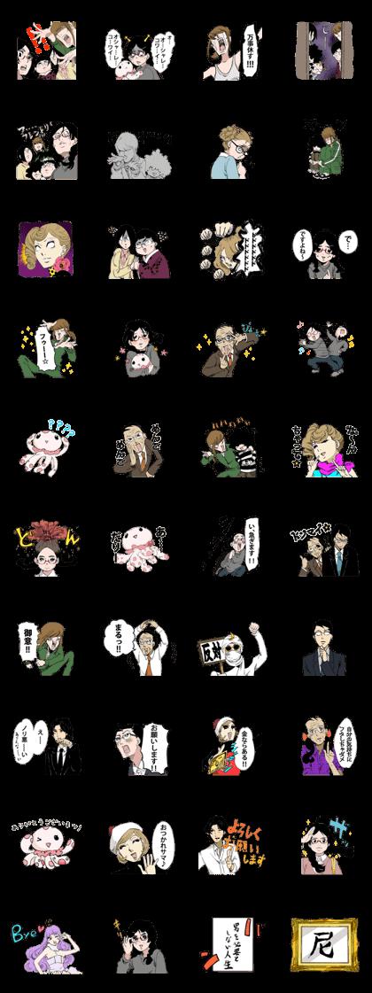 Princess Jellyfish Line Sticker GIF & PNG Pack: Animated & Transparent No Background | WhatsApp Sticker