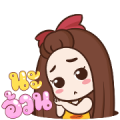 Pukpang Popup3 Sticker for LINE & WhatsApp | ZIP: GIF & PNG